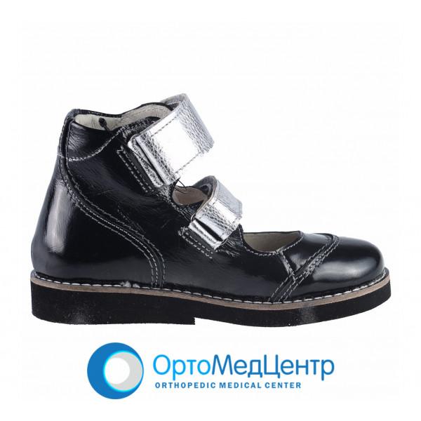 Сандалі ортопедичні Kodo 504, Україна