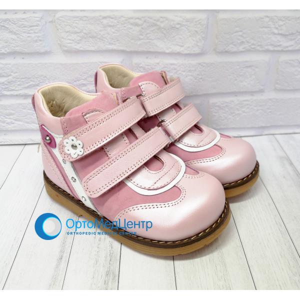 Демісезонні черевики Dr.Mymi, Турція