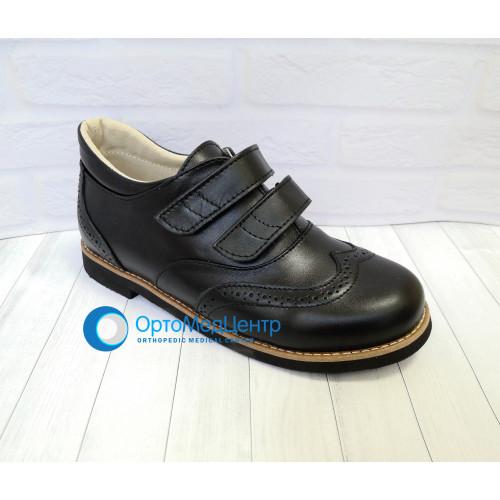 Ортопедичні туфлі Kodo 617, Україна