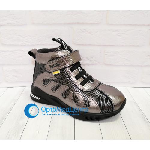 Демісезонні черевики  шнурках-резинках Tutubi, Турція