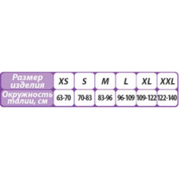 Корсет попереково-крижовий напівжорсткий Т - 1555 Трівес , Росія