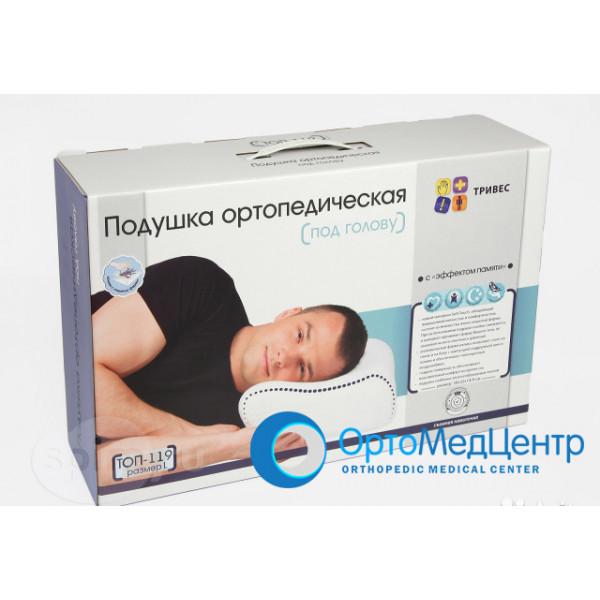 Ортопедична подушка , напіввалик ТОП -119, Росія